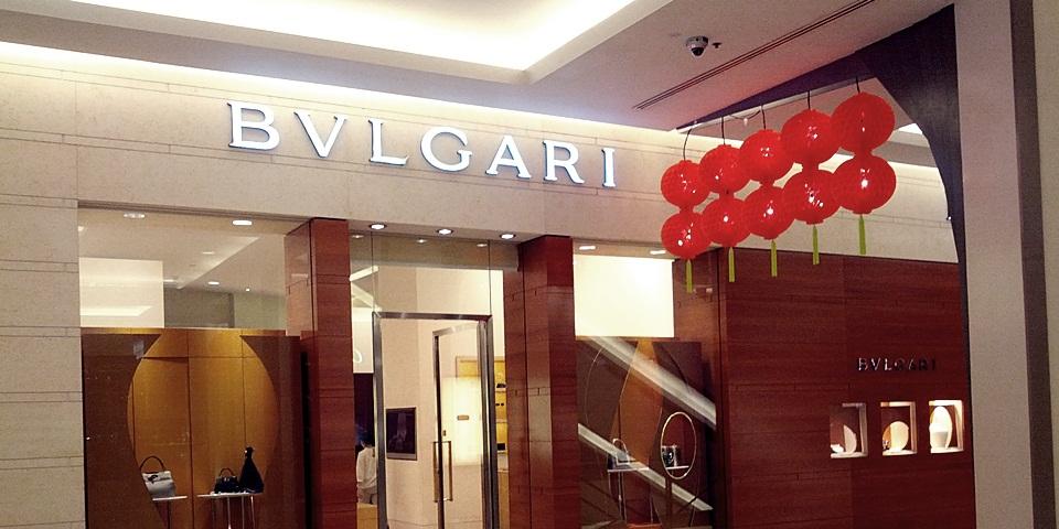 เช่าไฟสตูดิโอ ประดับร้าน BVLGARI